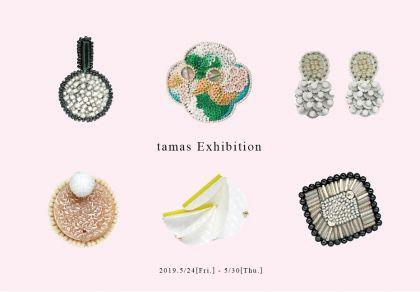 tamas Exhibition イメージ画像