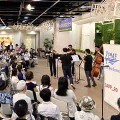 【PMF2019】PMFオーロラプラザ・コンサート I イメージ画像
