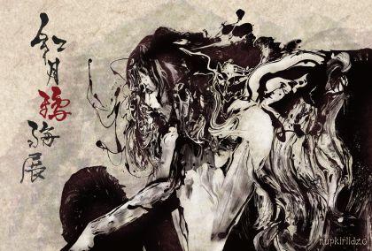 紅月鴉海展 イメージ画像