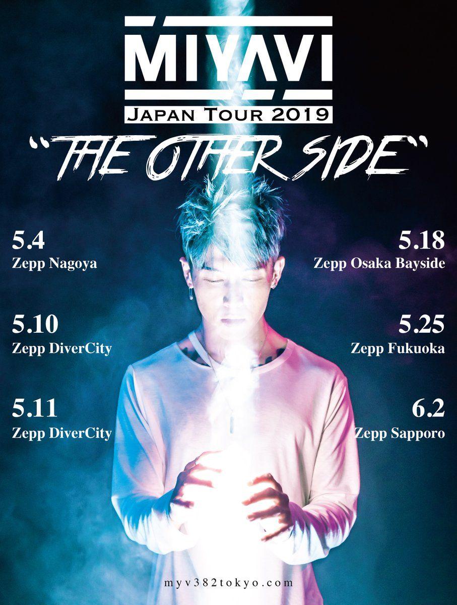 MIYAVI Japan Tour 2019 THE OTHER SIDE イメージ画像
