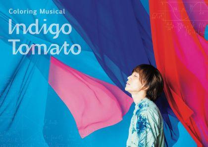 Coloring Musical『Indigo Tomato』 イメージ画像