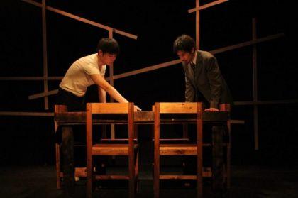 【さっぽろアートステージ2019】総合芸術ユニットえん 第6回公演「半神」 イメージ画像