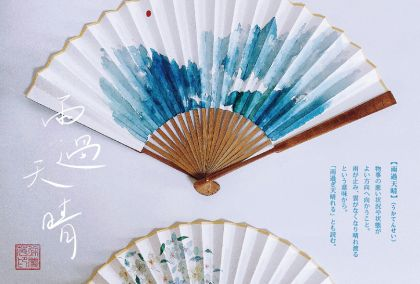 ESQUISSE GALLERY Vol.240 徐 夢萍 作品展『雨過天晴』 イメージ画像