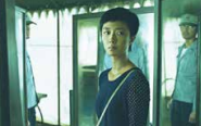【PLAZA FESTIVAL 2021】札幌爆音映画祭【上映作品04】「鵞鳥湖の夜」 イメージ画像